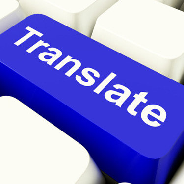 Why You Should Care About Your Translator's Figures
