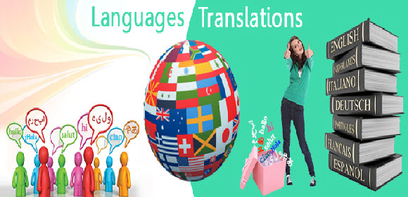 Difference between German Translation and Other Languages