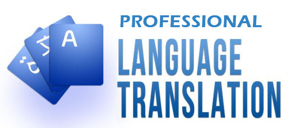 Why is a Professional Language Translation so good?