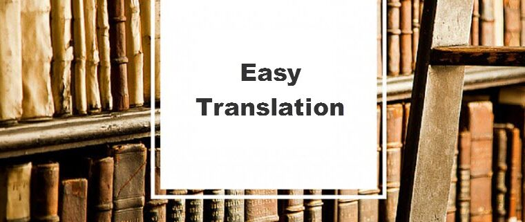 Words That Can Defy Easy Translation