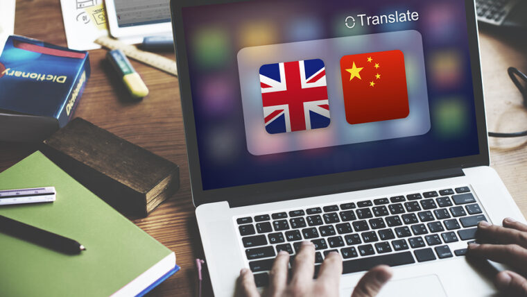Technology May Not Replace Human Translators