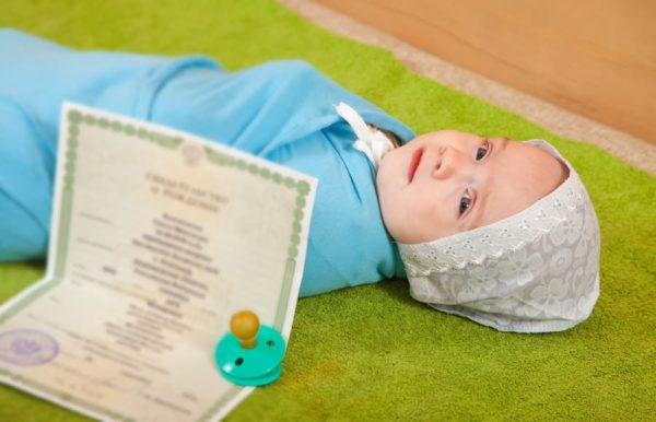 A Description of a German Birth Certificate Translation